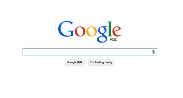 Google、4年以内にクルマの自動運転を実用化へ