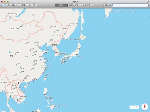 【OS X Mavericks】「マップ」アプリでブックマークした地点や検索した経路がiPhoneの「マップ」アプリと同期できて便利