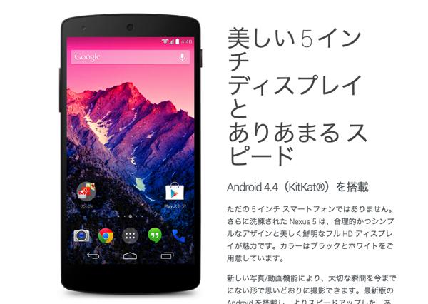 日本でSIMフリーの端末がバンバン販売される時代というのは来るのでしょうか?