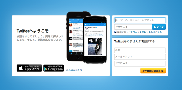 ビデオリサーチ、Twitterで視聴者の反応を測る「Twitter TV指標」開始へ