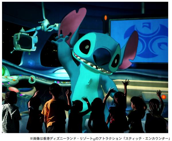 東京ディズニーランド「キャプテンEO」終了し、スティッチのアトラクション導入を発表