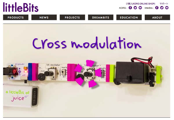 「littleBits(リトルビッツ)」磁石でモジュールを繋いで電子工作するキット