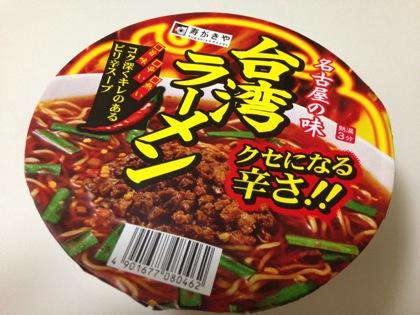 名古屋の味!?台湾ラーメンを発見。