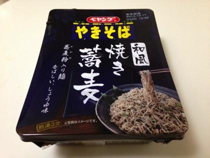 和風、お蕎麦なペヤング!!焼き蕎麦を食べてみた!!