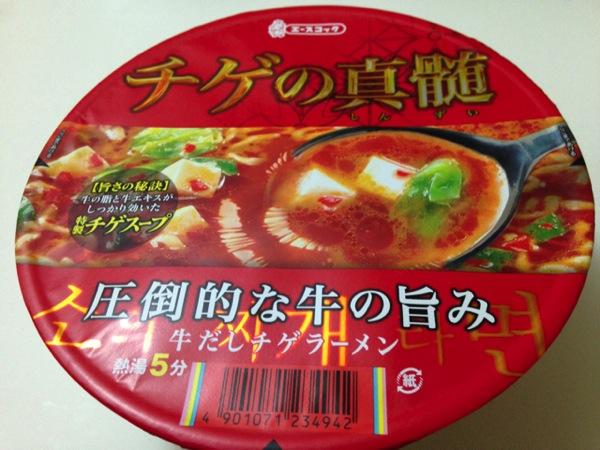 このスープは反則や!チゲの真髄、牛だしチゲラーメンを食べてみた。