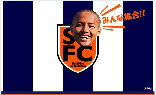 コンサドーレ札幌、小野伸二と6月までに移籍で合意