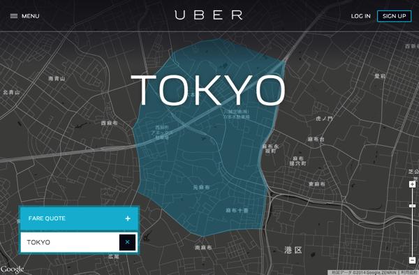 「Uber」フランスでタクシー運転手に襲撃される