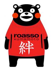 【ロアッソ熊本】2014シーズンのユニフォームにシンボルマークとして「ロアッソ熊本ユニフォーム姿のくまモン」が入ることが明らかに