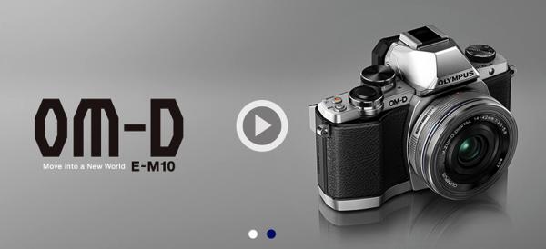 「OM-D E-M10」シリーズ最小のミラーレスカメラのエントリーモデル