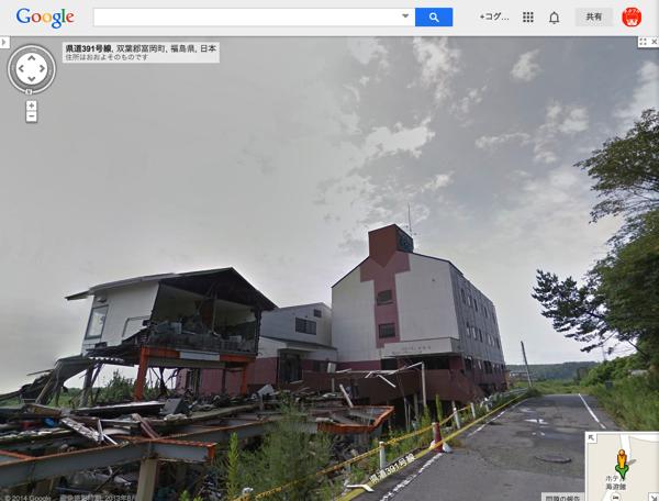 Google、福島県内で帰還困難区域、居住制限区域、避難指示解除準備区域に指定された全てのエリアのストリートビューを公開