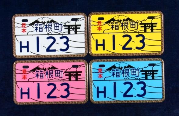 2014 02 21 0951