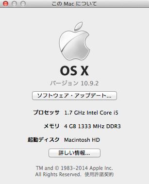 「OS X 10.9.2」ソフトウェアアップデートがリリース