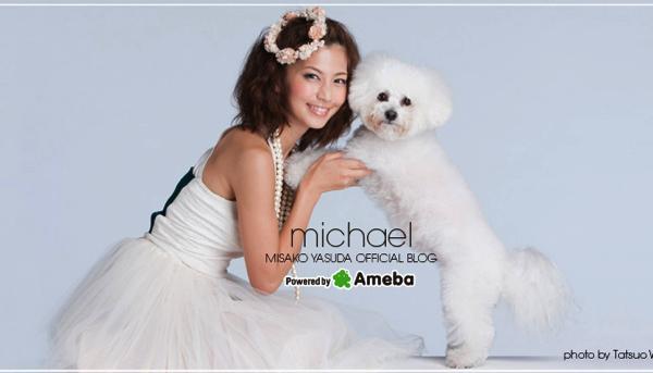 安田美沙子、ファッションデザイナーと結婚