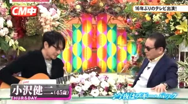 【動画あり】小沢健二、笑っていいとも出演のCM中に「今夜はブギー・バック」歌っていた!