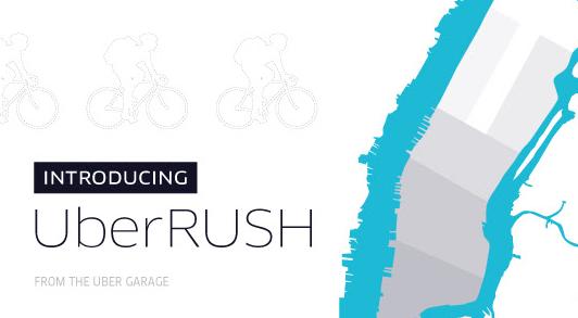 「UberRUSH」タクシー配車サービスのUber、自転車メッセンジャーサービスを開始