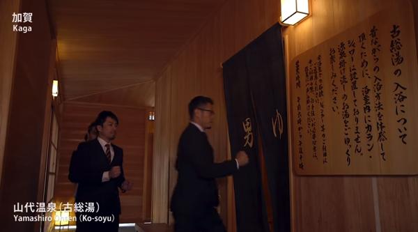 【動画あり】須藤元気率いる