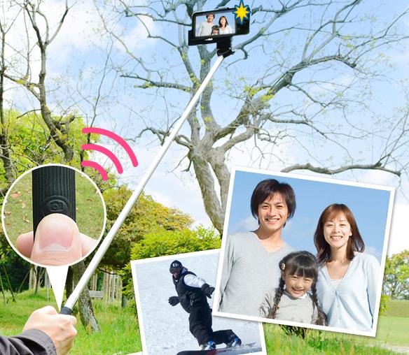 スマホ自分撮り一脚が進化!Bluetoothで手元でシャッター可能に「wireless shutter monopod」
