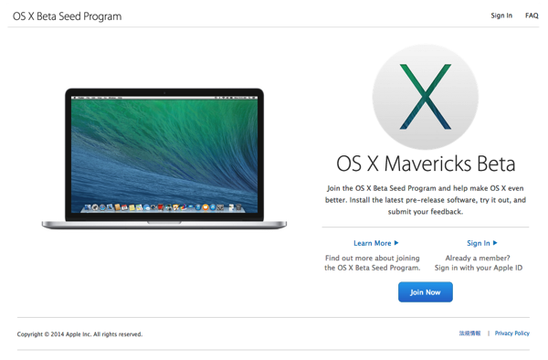 「OS X Mavericks Beta」OS Xのベータテストに誰でも参加可能に