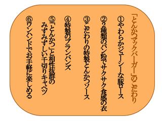 2014 05 02 1113