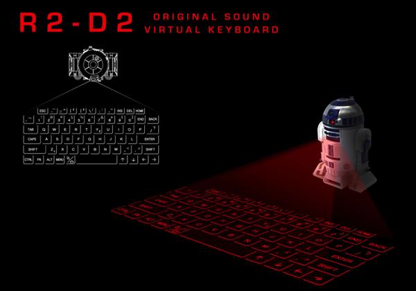 「R2-D2 バーチャルキーボード」R2-D2が照射したキーボードをタイプして入力可能!