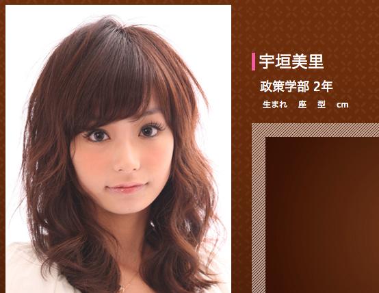 TBS・宇垣美里アナ&テレ朝・草薙和輝アナが新人アナ同士でデート