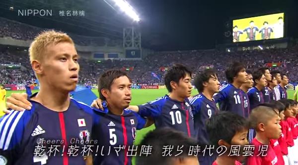 【動画あり】椎名林檎「NIPPON」2014NHKサッカーテーマ曲