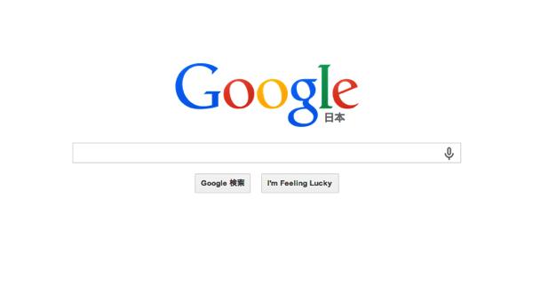 EU司法裁判所、Googleに「忘れられる権利」を