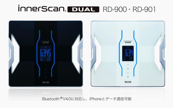 タニタの体組成計「InnerScan Dual」BluetoothでiPhoneと連携
