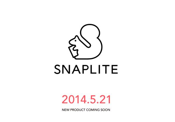 「SNAPLITE」ScanSnapのPFUが謎の新製品を2014年5月21日に発表へ