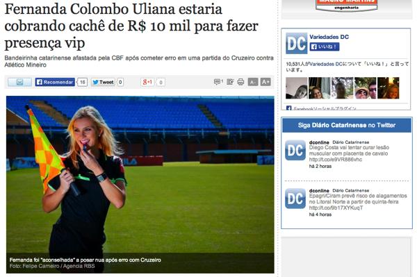 ブラジルの美人すぎると話題になったフェルナンダ・コロンボ・ウリアナ審判にバッシング