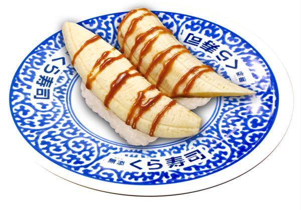 【くら寿司】森永ミルクキャラメルとコラボした「キャラメルバナナ寿司」「キャラメル・コーンマヨ」