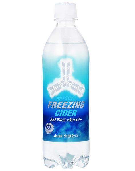 過冷却!キャップを開けると中身が凍り出すサイダー「三ツ矢フリージングサイダー」