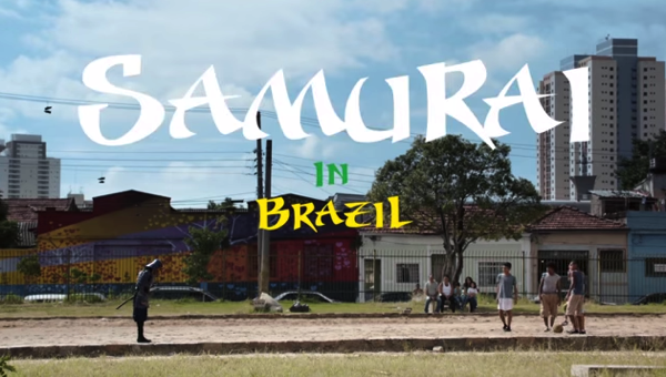 【動画あり】フットボールサムライ、武者修行でブラジルに渡る!