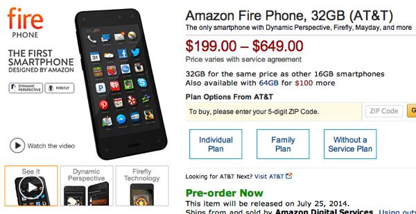 「Amazon Fire Phone」Amazon独自のスマートフォンを発表