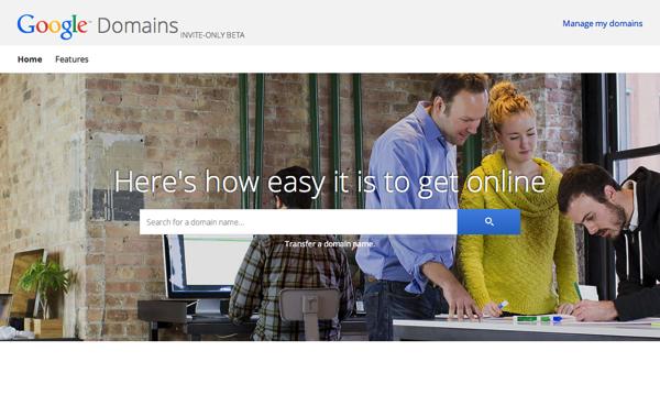 「Google Domains」Googleがドメイン登録サービスを開始