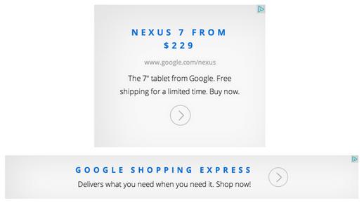Google AdSense「マガジン スタイル広告」開始 → ディスプレイ広告に似たフォーマットに変換されて表示されるテキスト広告