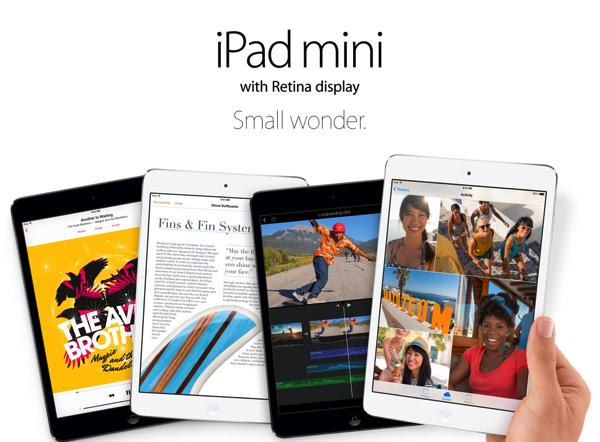 「iPad mini」製品ラインから消える!?