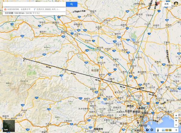 「Googleマップ」直線距離の測定が可能に