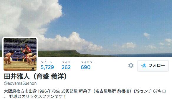 【大相撲】65kgの「育盛(そだちざかり)」が初土俵 → Twitterやってます