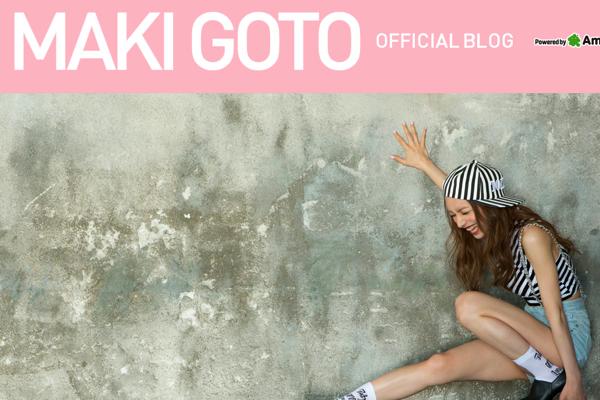 後藤真希、ブログで結婚を発表