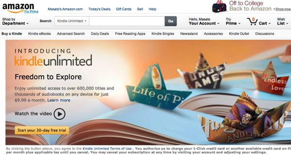 Amazon、月額9.99ドルで電子書籍読み放題サービス「Kindle Unlimited」開始