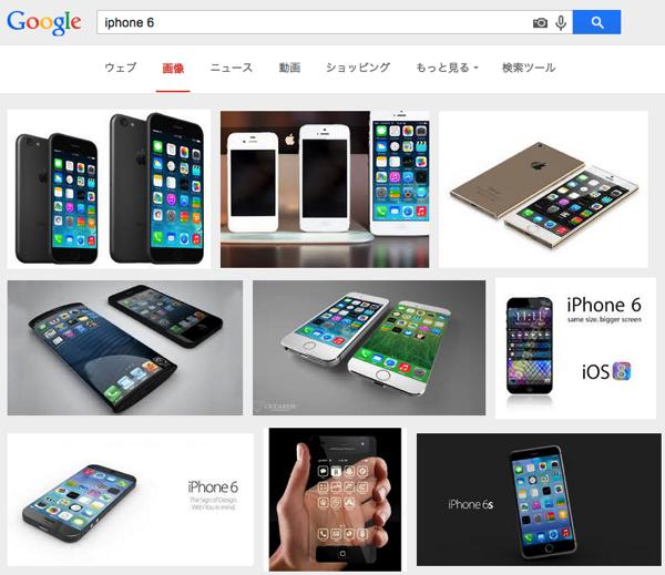 【iPhone 6】過去最大規模の生産を準備か?