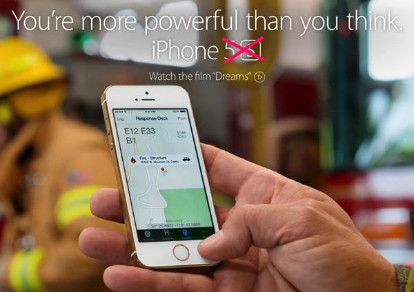 【iPhone 6】発表イベントは2014年9月9日に開催か