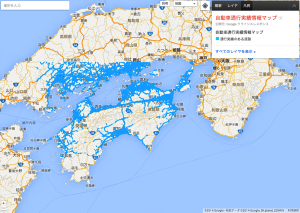 Google、四国周辺の通行実績情報マップの提供を開始