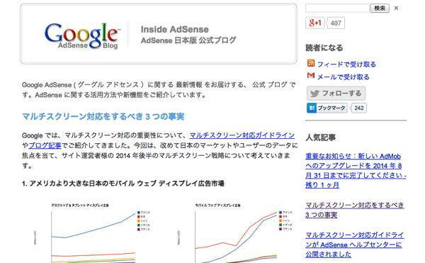 日本人のまとめサイト好きがデータで裏付けられる?→ 効率的なユーザエクスペリエンスが好きらしい?