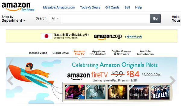 Amazonの広告サービス、Google AdWords/AdSenseの競合に育つか?