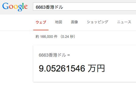 2014 09 05 1650