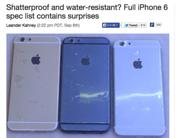 【iPhone 6】これが完全なスペックリスト!?NFC搭載に耐水で9月19日より発売‥‥って本当!?