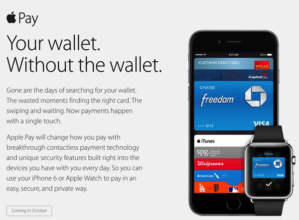 「Apple Pay」とは?(NFCモバイル決済サービス)