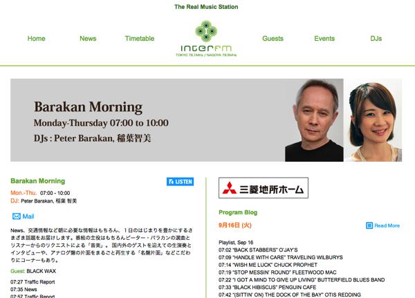 ピーター・バラカン「Barakan Morning」2014年9月で終了へ